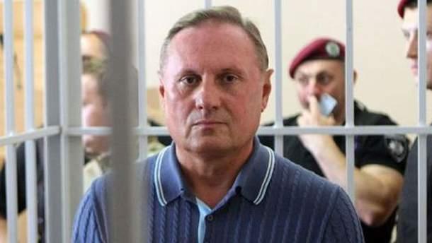 Ефремову продлили арест до 20 ноября