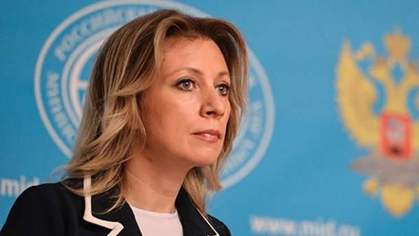 Марія Захарова прокоментувала зустріч Трампа з Порошенко