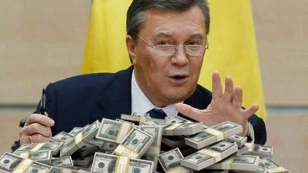 """Спецконфіскація 200 мільйонів доларів """"сім'ї"""" Януковича"""