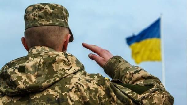 14 октября – День защитника Украины приходится на субботу