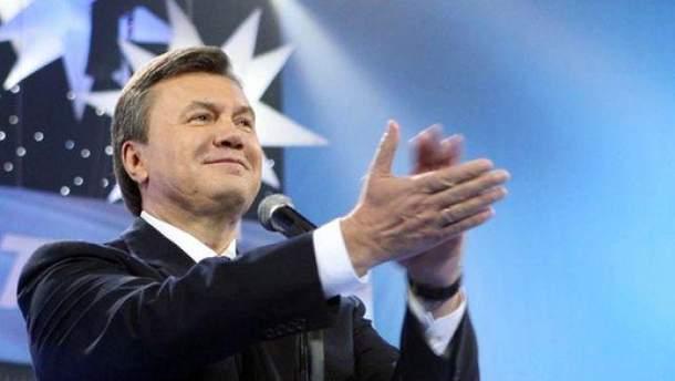1.5 мільярдів доларів Януковича