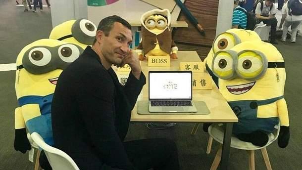 Володимир Кличко любить веселі фото