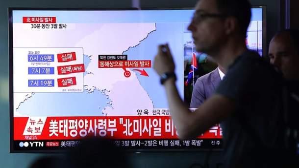 В КНДР произошло землетрясение