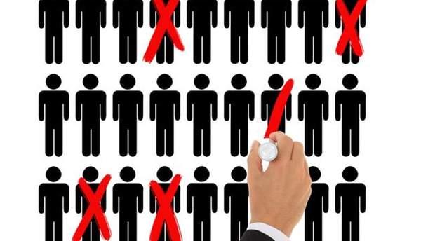 У Кабміні планують скоротити 8 тисяч чиновників