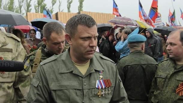 """Главарь боевиков так называемой """"ДНР"""" Александр Захарченко"""