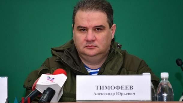 """Замах на """"міністра ДНР"""" Тимофєєва: Шкіряк озвучив свої версії"""