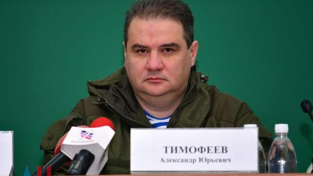 "Покушение на ""министра ДНР"" Тимофеева: Шкиряк озвучил свои версии"