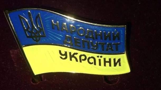 Недоторканність можуть втратити 11 нардепів України