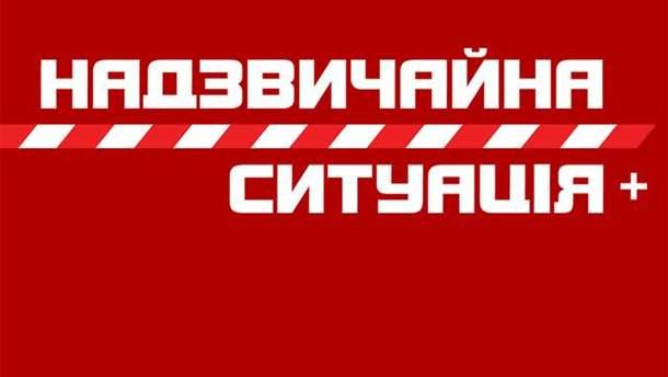 Чрезвычайная ситуация объявлена в Бердичеве