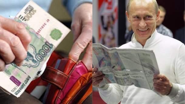 В Росії оштрафували пенсіонерку за звернення до Путіна