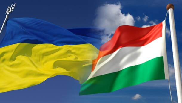 Прапори України та Угорщини