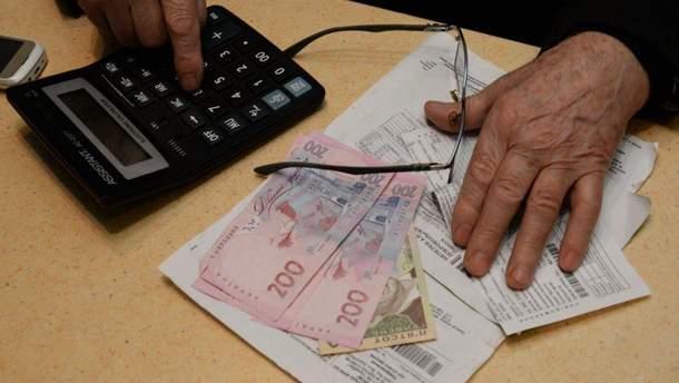 На субсидії виділили 62 мільярди гривень
