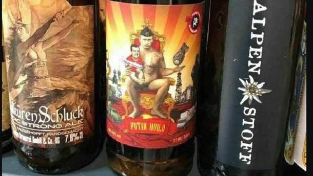 Путин и пиво
