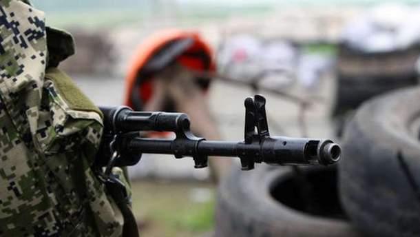 Погибли 11 российских наемников
