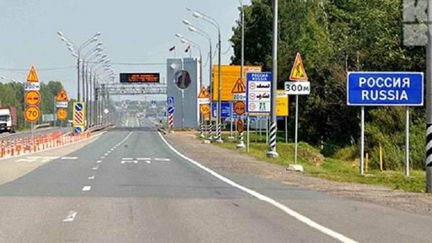Як українцям перетнути кордон між Білоруссю та Росією: важливі роз'яснення