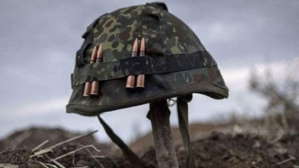 Погиб военный