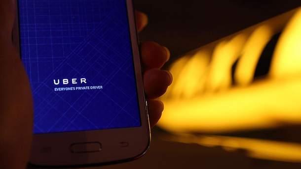 Uber поднял цены в Киеве, Львове, Днепре и Запорожье