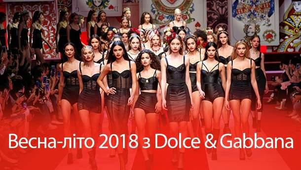 Шоу Dolce&Gabbana