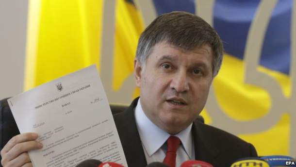 Украинцы смогут заказать справку об отсутствии судимости онлайн