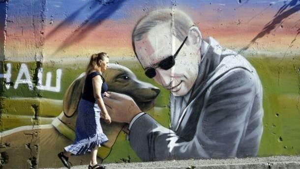 Хто керував анексією Криму: російський політик назвав імена