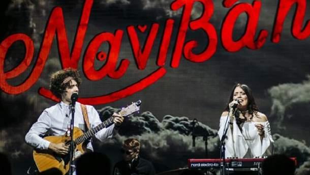 Концерт группы NaviBand в Киеве