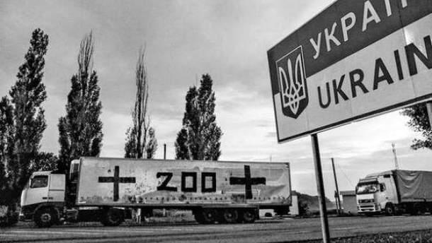 Силы АТО ликвидировали на Донбассе еще одного боевика