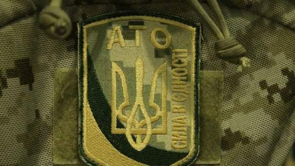 У Миколаєві напали на бійця АТО