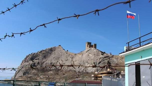 США требует отменить приговор крымского суда