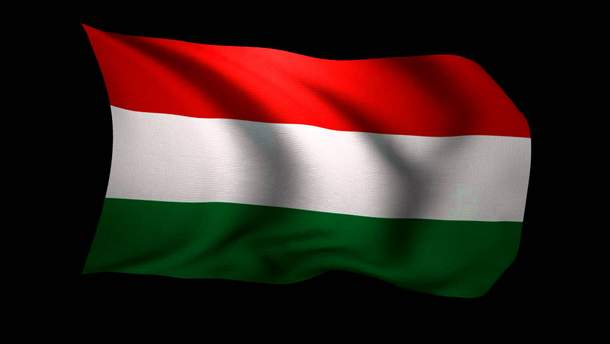 Венгрия шантажирует Украину
