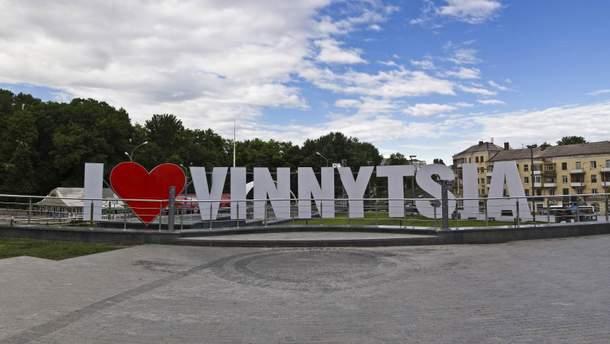 У міськраді заявили, що Вінниця в безпеці