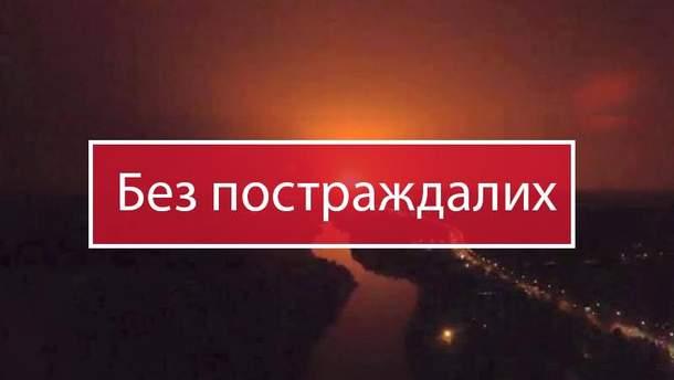 Пострадавших в результате пожара в Калиновке нет