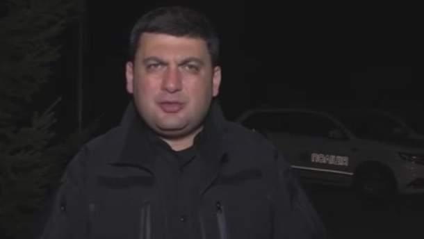 Взрывы в Калиновке: Владимир Гройсман отчитывается о текущей ситуации