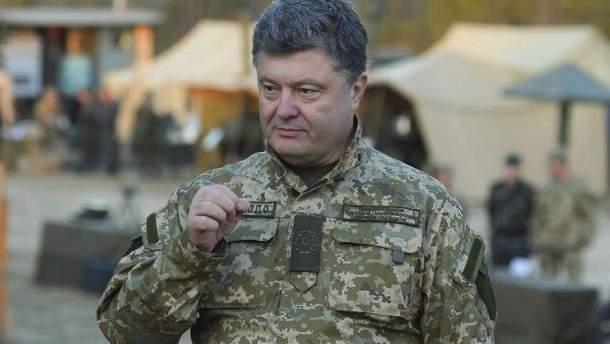 Калинівка та вибухи на складах під Вінницею: перша реакція Петра Порошенка
