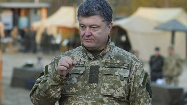 Калиновка и взрывы на складах под Винницей: первая реакция Петра Порошенко