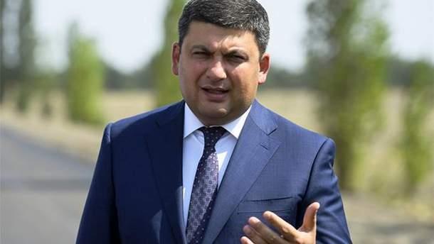 Ответственные за взрывы в Калиновке должны быть наказаны, заявил Гройсман