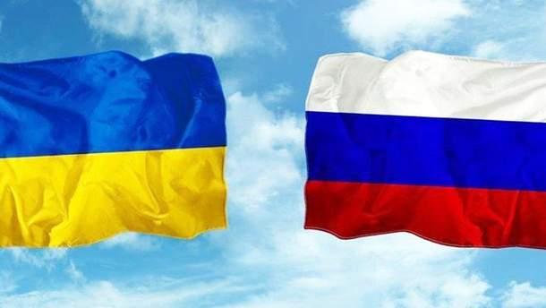 Держдума Росії звинуватила закон про освіту в Україні в етноциді росіян