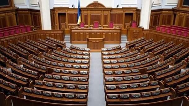 Народні депутати масово прогулювали роботу у вересні