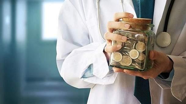 Кабмін виплатить медикам заборговані зарплати