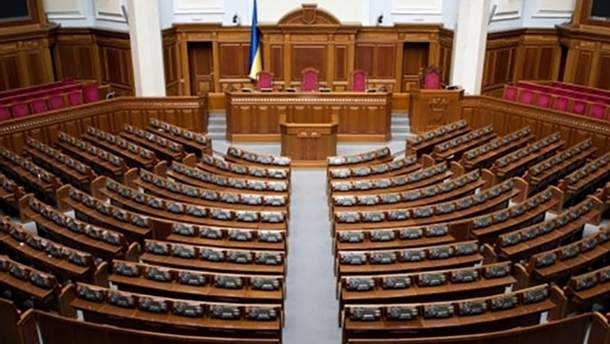 Народные депутаты массово прогуливали работу в сентябре