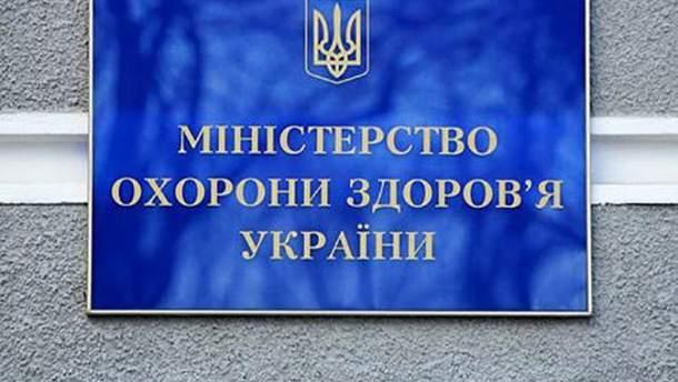 Пострадавшим от взрывов в Калиновке выделены медикаменты на 10 млн грн