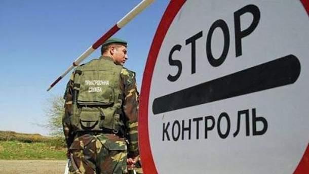 На українсько-угорському кордоні побили прикордонника