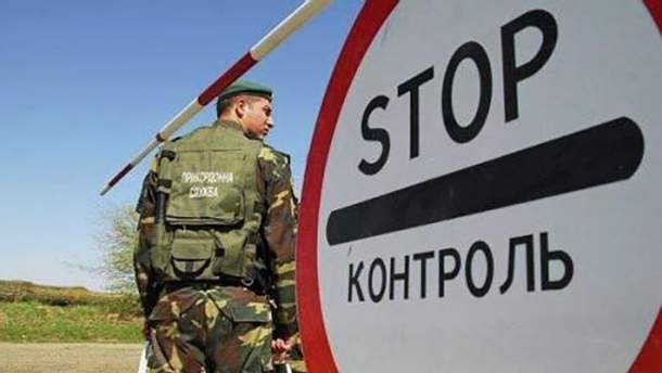 На украино-венгерской границе избили пограничника