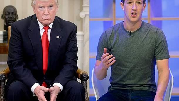 Трамп против Цукерберга