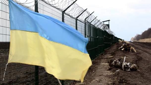 Кремль й надалі продожуватиме дестабілізувати ситуацію в Україні