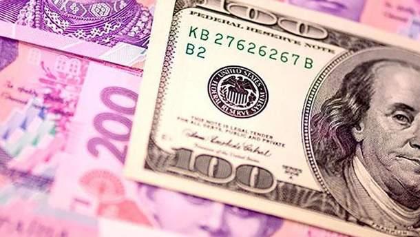 Курс валют НБУ на 29 сентября