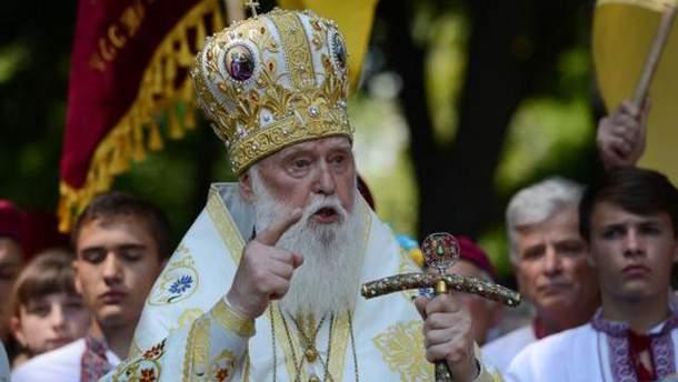 Филарет рассказал, благодаря кому Украина победит Россию