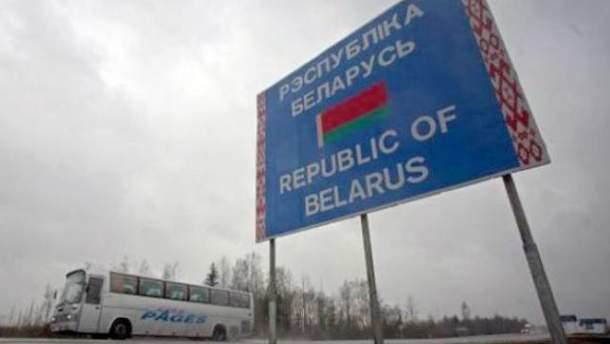 Беларусь заявляет о нарушении Украиной ее воздушного пространства