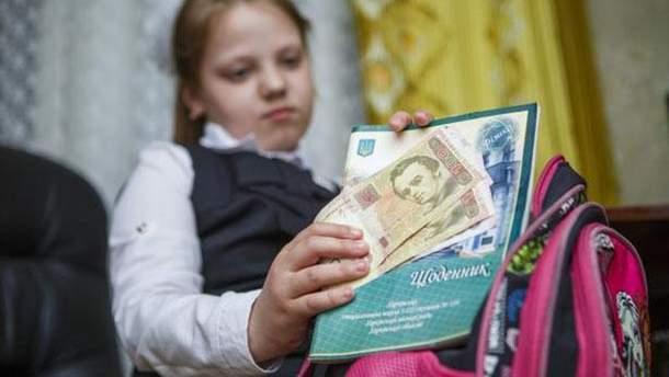В Львовских школах запретили собирать деньги с родителей