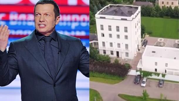 Володимир Соловйов володіє розкішною нерухомістю в Італії