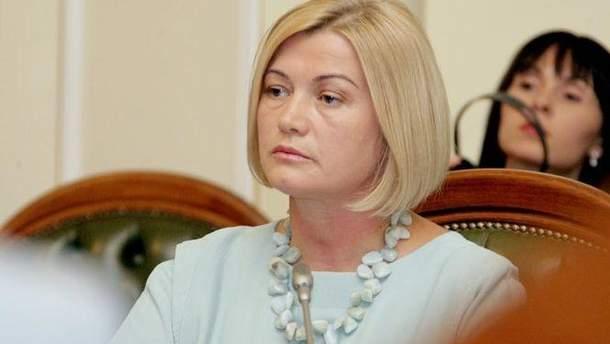 Геращенко відповіла за закиди сусідніх держав щодо української освітньої реформи